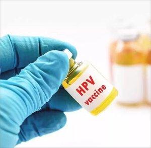 hpv vakcina mellékhatások publikáltak