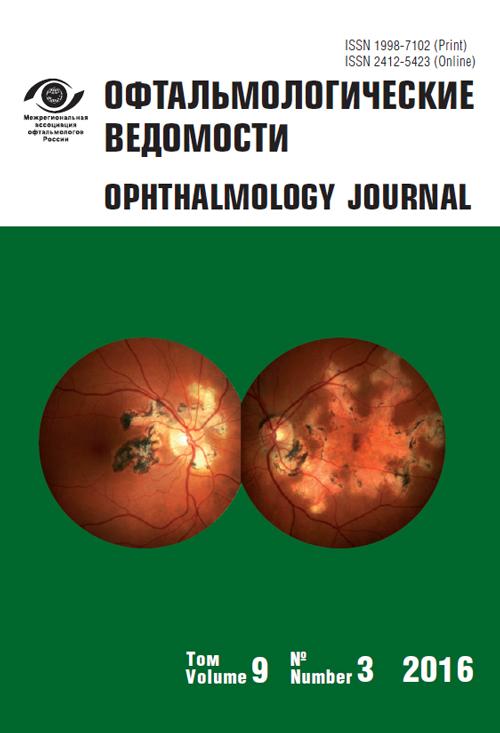 pikkelyes papilloma lacrimal sac vírusbiológia 1 megrontott