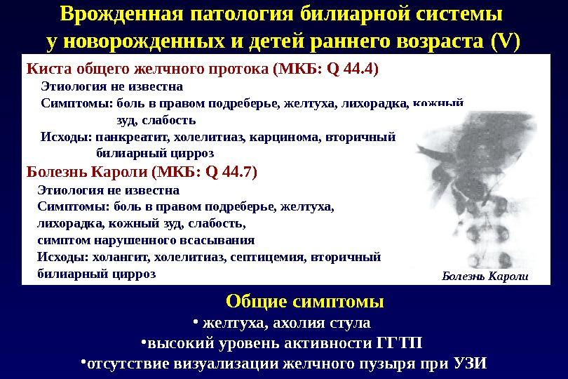 az ascites tünetei felnőtt nőknél)